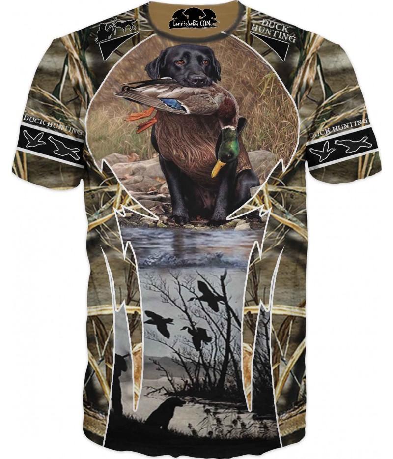 Страхотна ловна тениска - куче и патица с птици