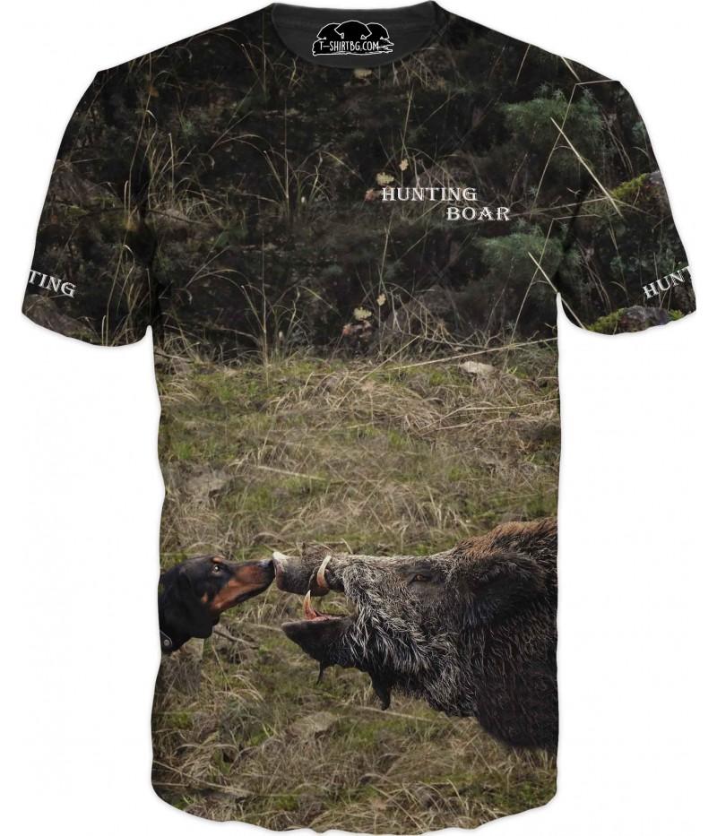 Ловна тениска - двубой - глиган с куче