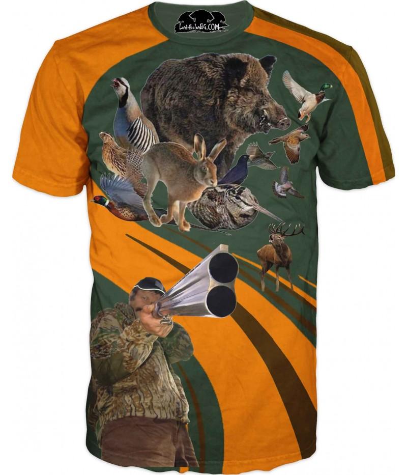 Ловна тениска - ловец на дивеч