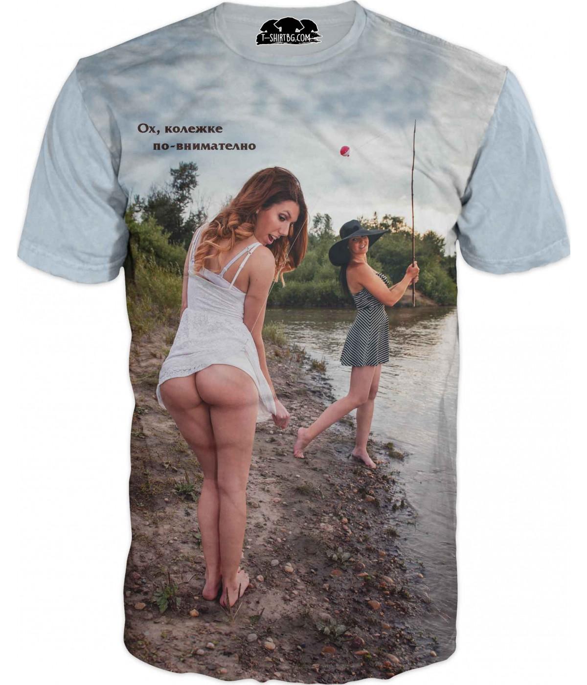 Забавна ловна тениска - палави жени