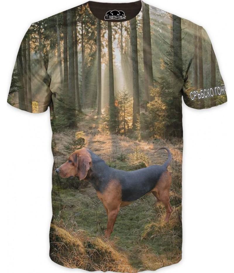Ловна тениска със Сръбско гонче