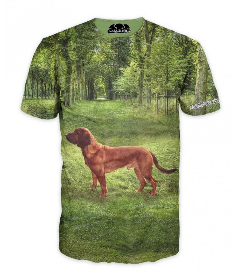 Ловна тениска с Хановерски кръвоследник