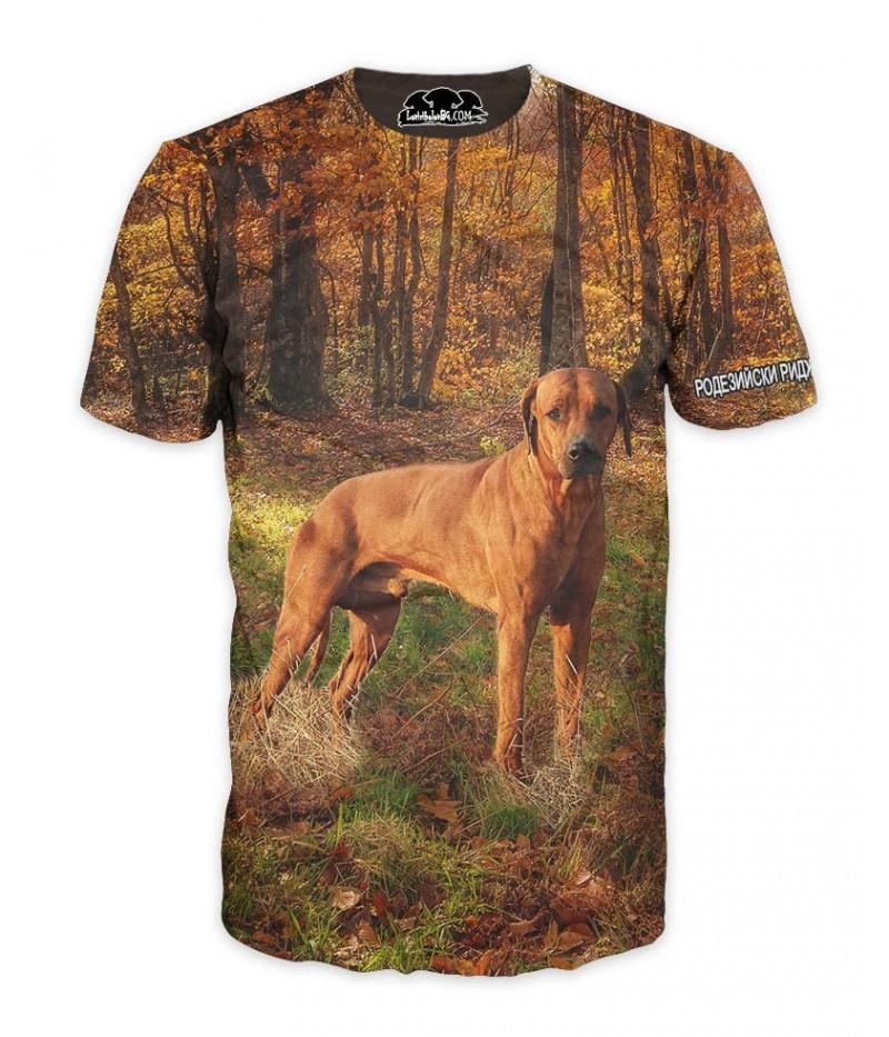 Ловна тениска с Родезийски риджбек