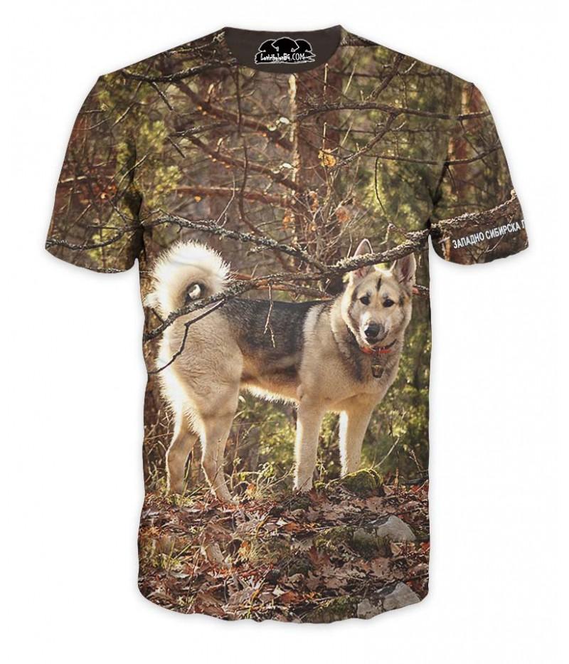 Ловна тениска с западно сибирска лайка