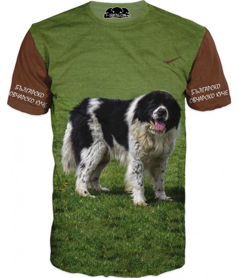 Тениска с българско овчарско куче
