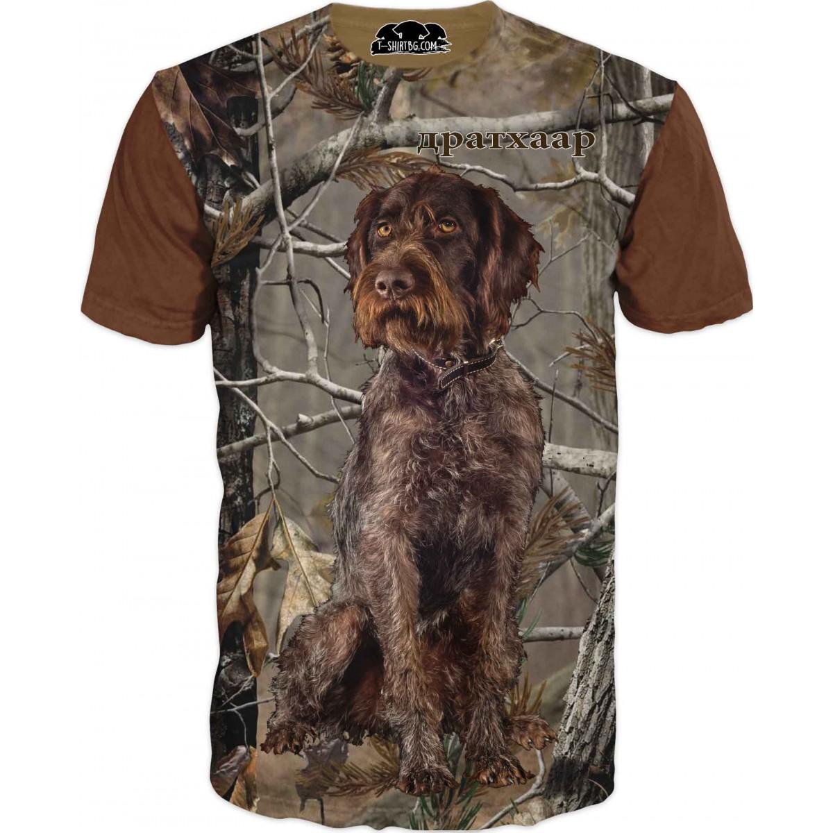 Ловна тениска с куче - дратхаар с кафеви ръкави
