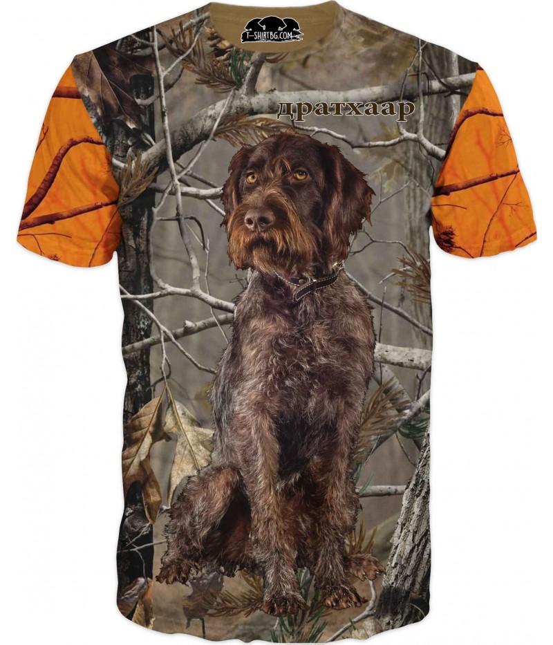 Ловна тениска с куче - дратхаар - оранж