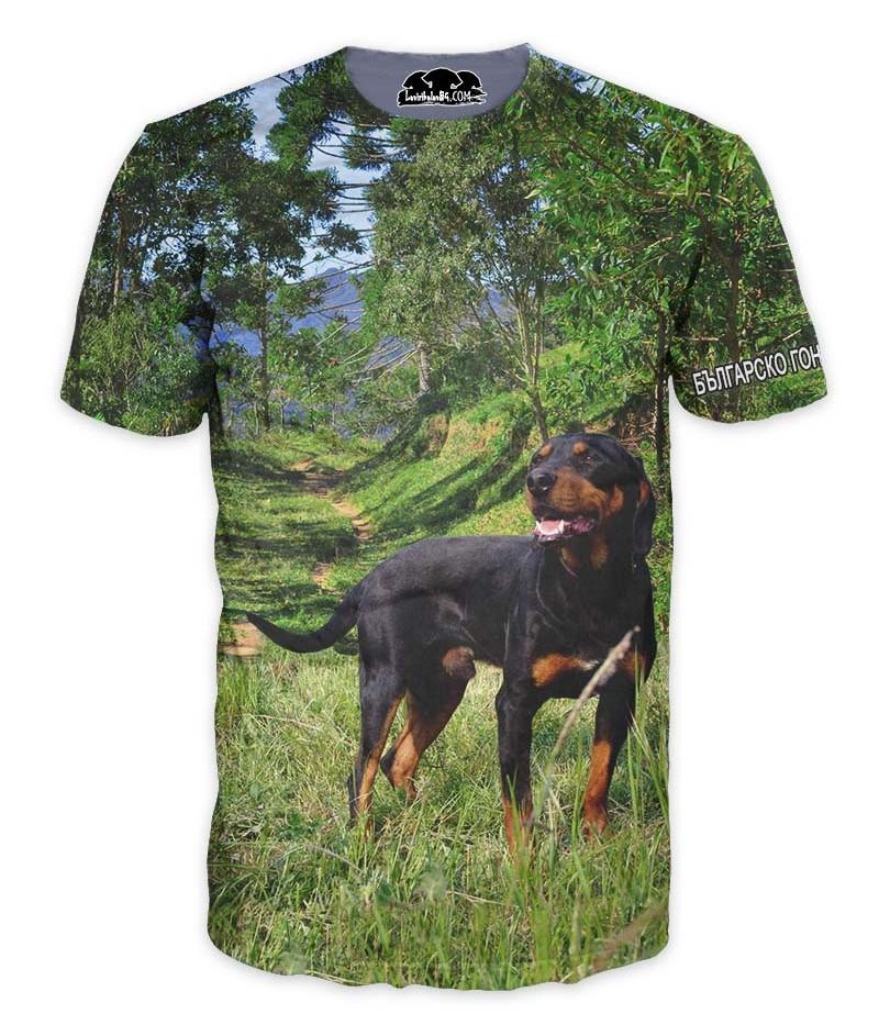 Ловна тениска с българско гонче