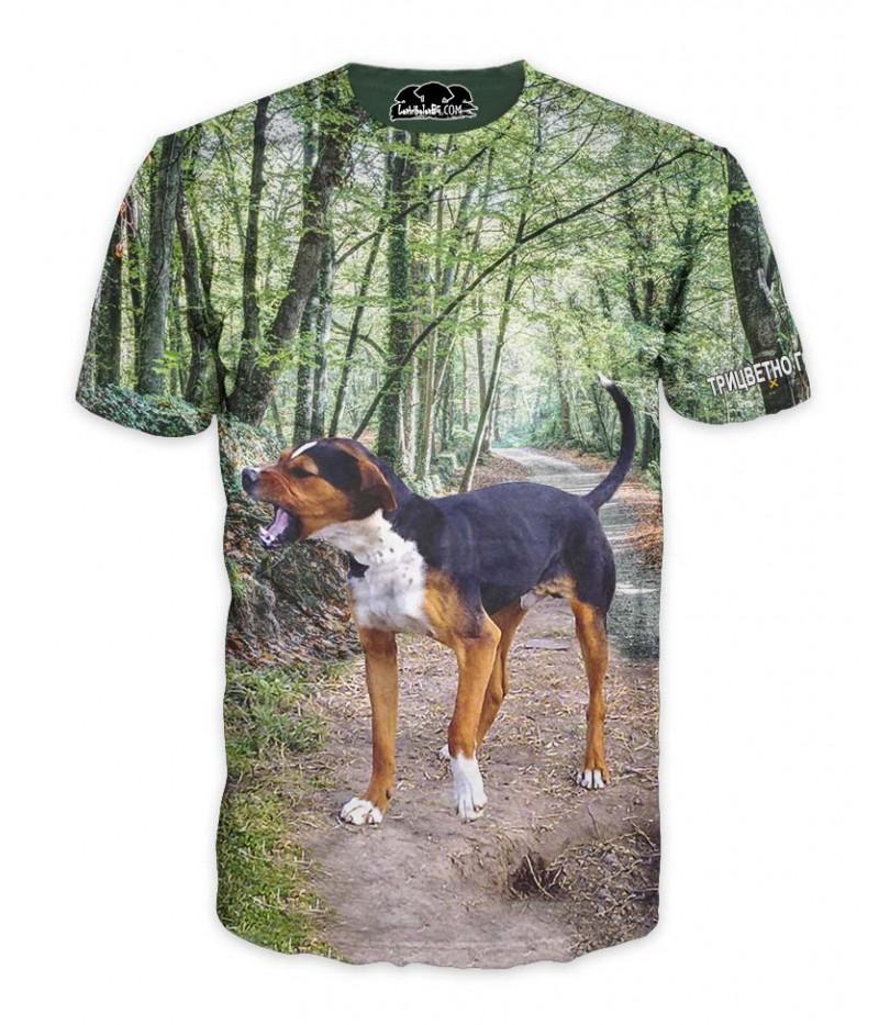 Ловна тениска с Бългаско трицветно гонче