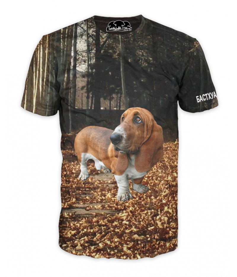 Ловна тениска с бастхуанд