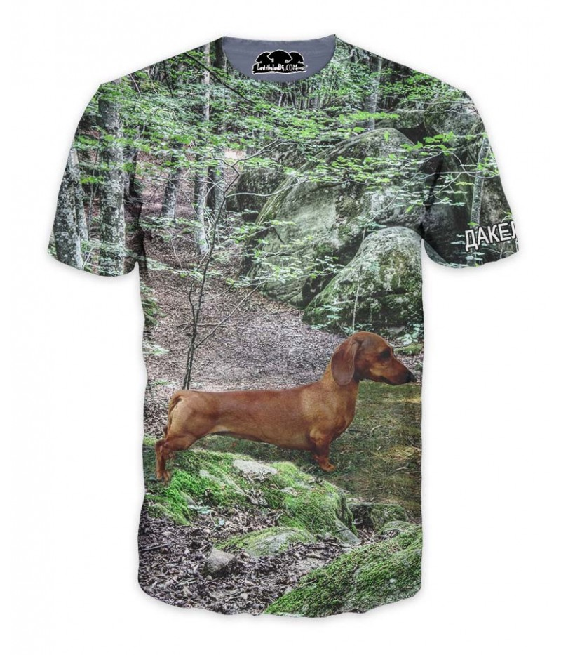 Ловна тениска с Дакел
