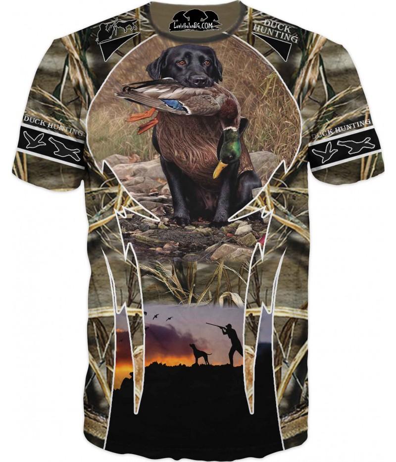 Страхотна ловна тениска - куче с патица