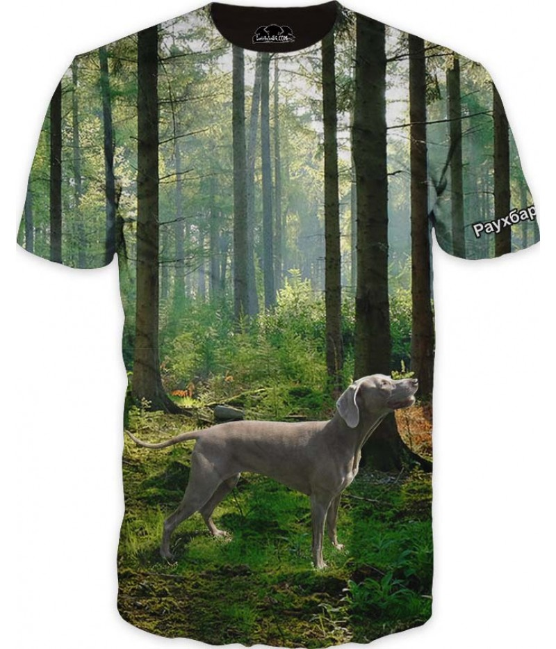 Ловна тениска с Раухбарт